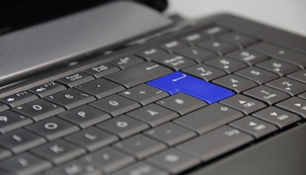 Для Даугавпилсского избиркома закупят ноутбуки