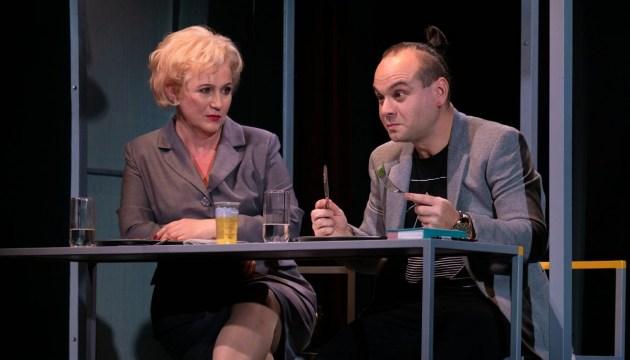 В театре состоялась премьера мелодрамы Дж. Дж. Джилинджера XXL. Следующий показ – в ноябре
