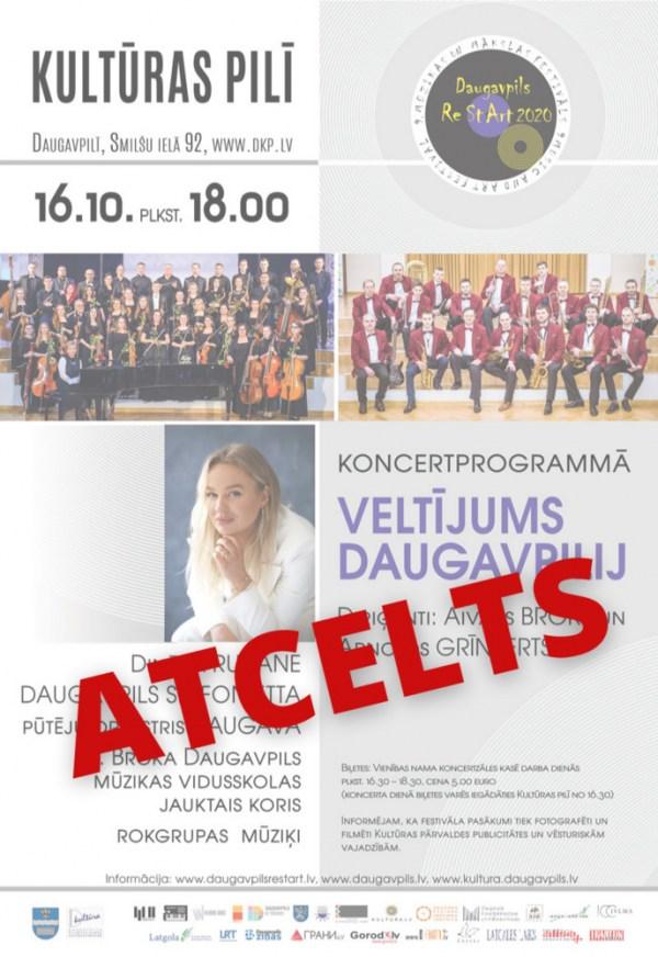 Концерт «Посвящение Даугавпилсу» отменен!