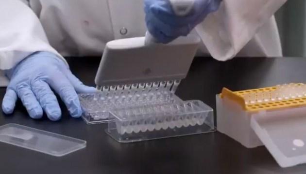 Pfizer и BioNTech сообщили об успешных испытаниях вакцины от COVID-19
