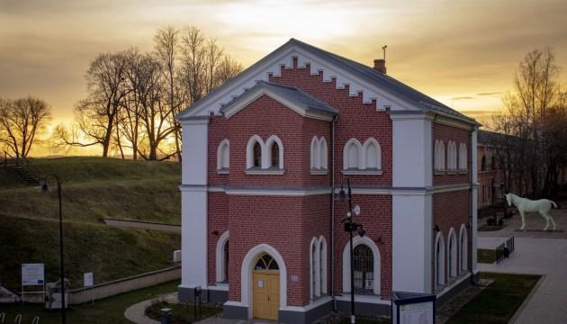 Порядок работы Центра культуры и информации Даугавпилсской крепости во время ЧС