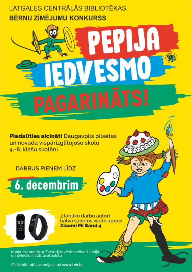 Продлен конкурс детского рисунка «Пеппи вдохновляет»