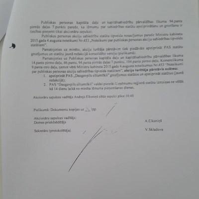 Договор подряда с литовцами на 16 млн евро позволил подписать А. Элксниньш (ДОКУМЕНТЫ)