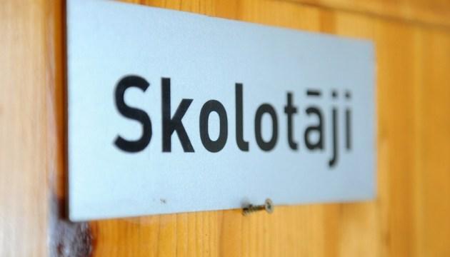 Педагогам за дистанционное обучение выделена доплата в 1,1 млн евро
