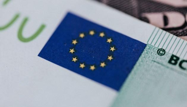 Демография, инновации: почему европейская экономика 40 лет находится в упадке