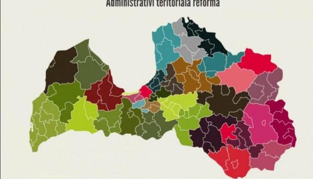 Административные регионы: дискуссии о функциях продолжаются