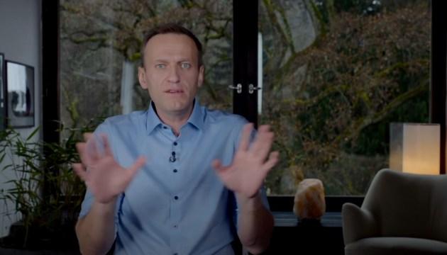 ФСИН обвинила Навального как условно осужденного в уклонении от контроля
