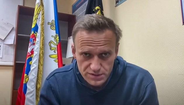 Навальный опубликовал новое обращение из СИЗО (ВИДЕО)