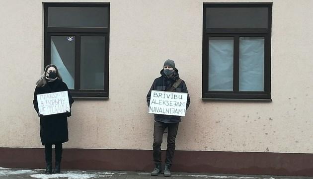 Пикет в защиту Навального в Даугавпилсе