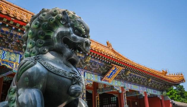 Как Пекин пытается задобрить новую администрацию США