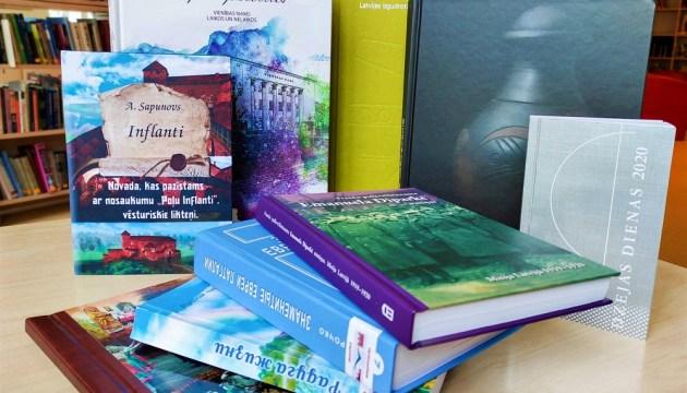 Латгальская Центральная библиотека благодарит за подаренные книги