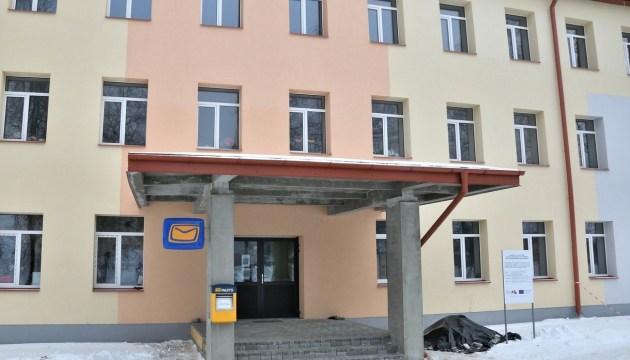 В Калупе открылось почтовое отделение