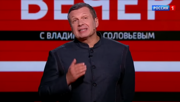 Латвия запретила въезд российскому телеведущему Владимиру Соловьеву
