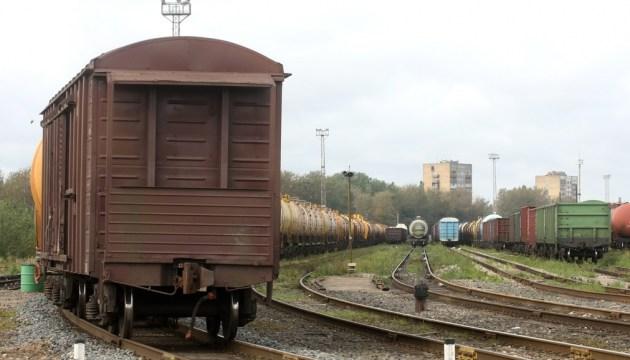 Латвийская железная дорога продолжает распродавать имущество