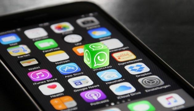 Несогласные с новыми правилами будут отключены от WhatsApp