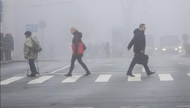 Качество воздуха в стране ухудшилось. Сократите время нахождения на улице!