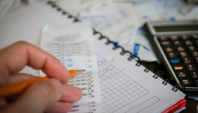 Все, что следует знать о подаче декларации о доходах за 2020 год (+ пошаговая инструкция)