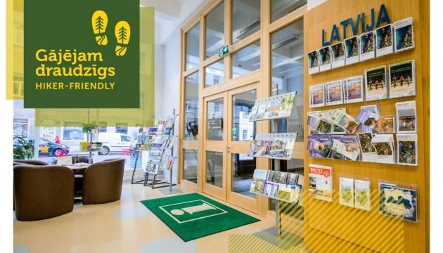 Наш Центр туристической информации – дружественный для пеших путешественников