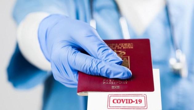 Европа введет «зеленые сертификаты»: что это такое и кому будут выдаваться?
