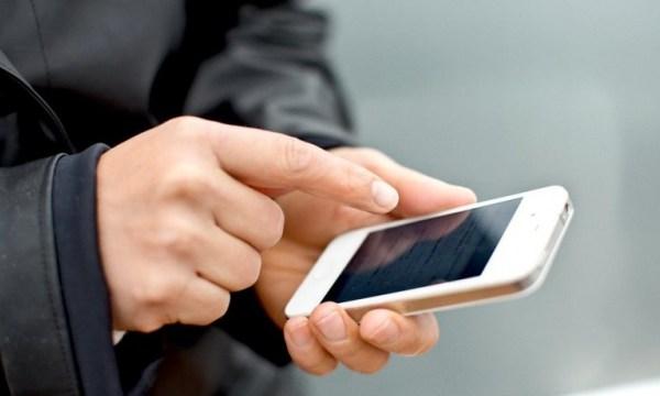 ПЖКХ теперь информирует жителей и с помощью SMS