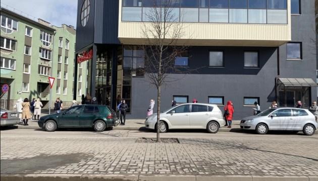 В даугавпилсские магазины выстроились очереди