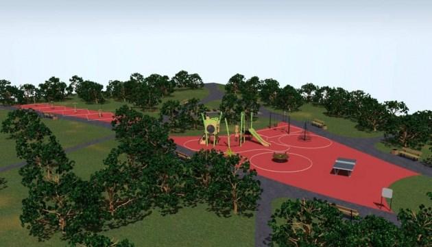 Сделан еще один шаг к благоустройству парка Айзпилсетас и сквера Селияс