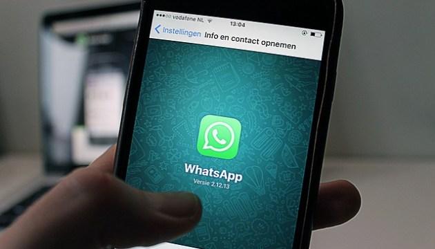 Через месяц WhatsApp отключит тех пользователей, кто не принял новые правила
