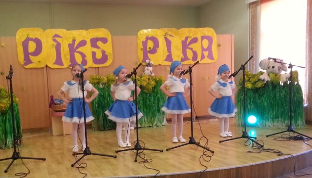 Виват, «Pīks un Pīka»: конкурсу маленьких «звездочек» - 22 года!