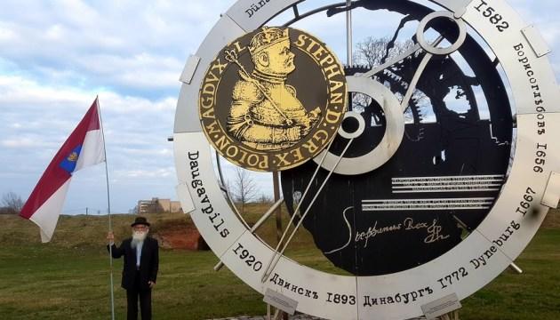 Александр Дмитриев - «почетный караул Даугавпилса»