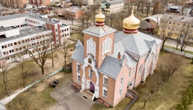 Пасхальное поздравление Центрального Совета Древлеправославной Поморской церкви Латвии