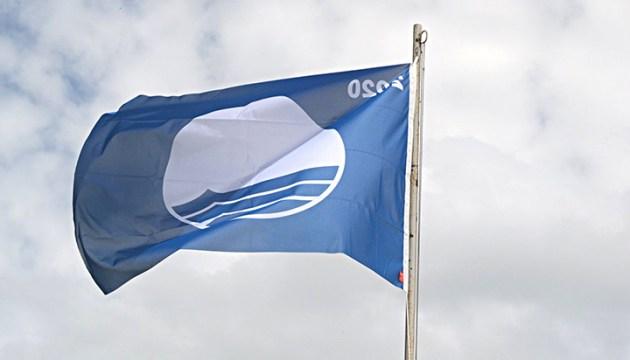 В Стропах вновь взовьются Синие флаги