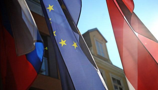 Латвия попала в список недружественных для России государств