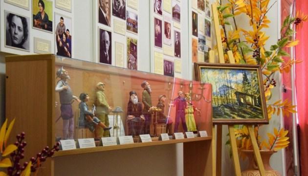 «Дни музеев» в Центре русской культуры