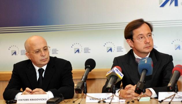 Каргин и Красовицкий должны вернуть государству 124,3 млн евро