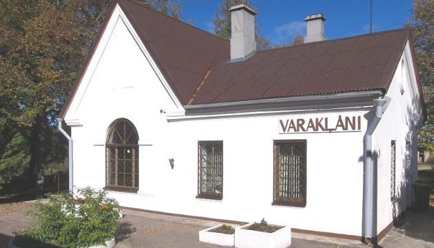 Присоединение Вараклянского края к Резекненскому не соответствует Конституции