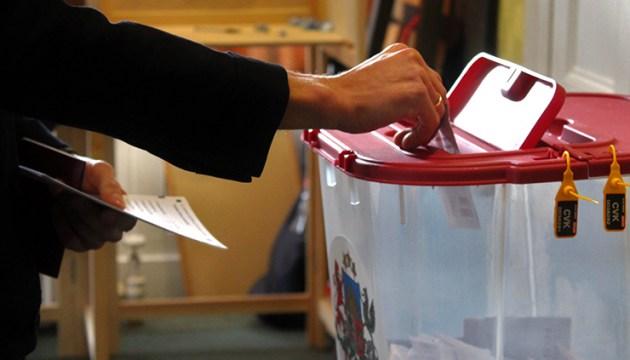 Выборы 2021: Как проголосовать?
