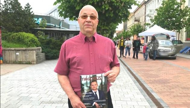Глава Торгово-промышленной палаты: «Террасы в Даугавпилсе открыты, а где народ?»