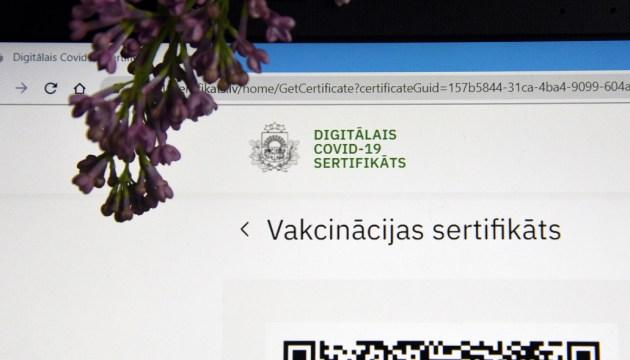 Латвия присоединилась к европейскому цифровому Covid-сертификату