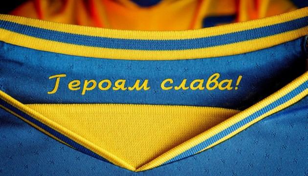 """""""Героям Слава!"""" теперь официальный лозунг на УЕФА"""