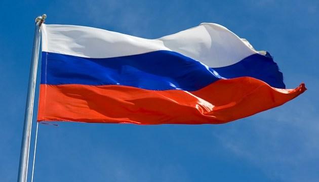 G7 потребовала от России объяснить применение химоружия на ее территории