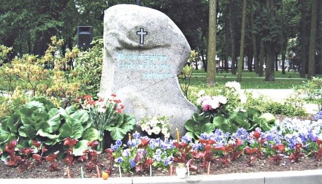 Музей открывает выставку, посвященную памяти жертв геноцида