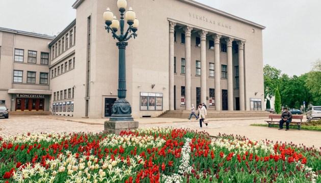 Даугавпилс может стать самой колоритной культурной столицей Европы