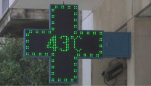 На Грецию идет самая сильная за последние 35 лет жара: до +46 градусов