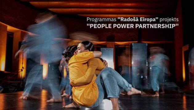 «Прошедшие грядущие воспоминания»: крепость приглашает на бесплатный танцевальный спектакль