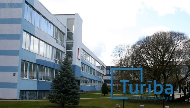 Очные лекции в Turiba смогут посещать только привитые или переболевшие Covid-19