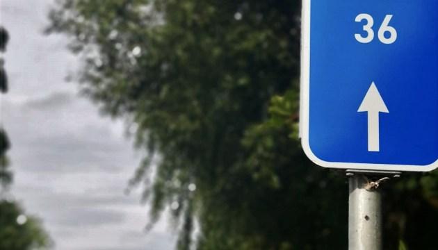 В Латгалии маркируется маршрут Ezertaka («Тропа озер»), но появились злоумышленники