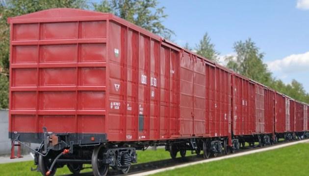 Латвийская железная дорога продала еще 200 вагонов