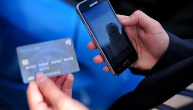 Создана международная группа по борьбе с «банковскими» мошенниками