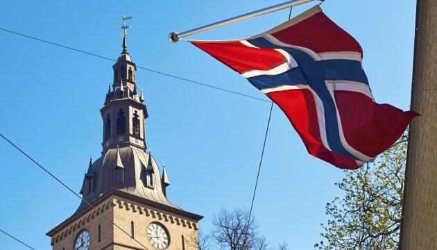 Норвегия отменила коронавирусные ограничения